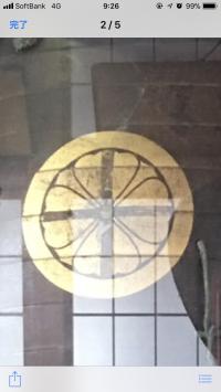 丸に十字四つ剣片喰